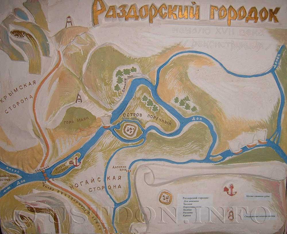 станица раздорская ростовская область фото